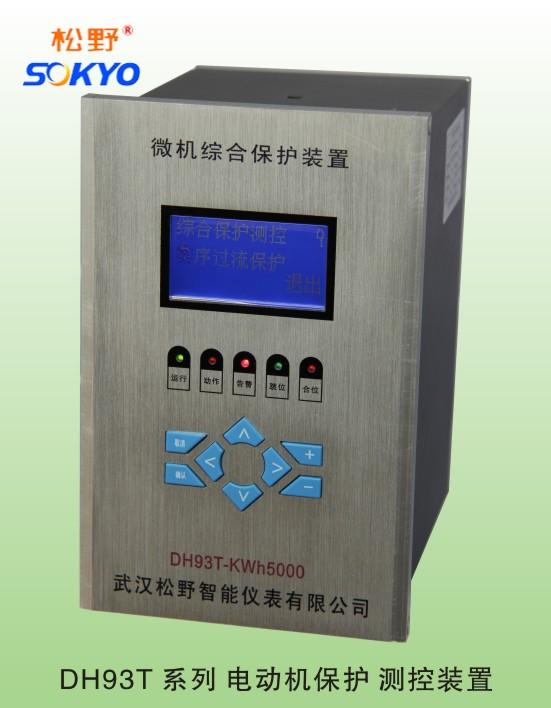 单相变压器差动保护接线图