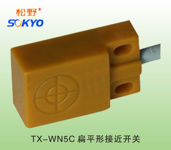 tx-30圆柱形电感式接近开关