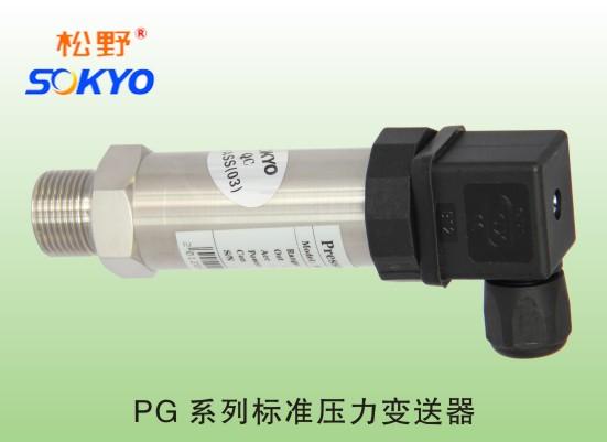 接线图:  四,pg 压力变送器常选型号