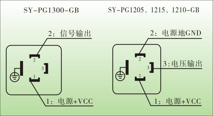精密压力变送器接线图