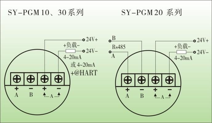 智能压力变送器接线图