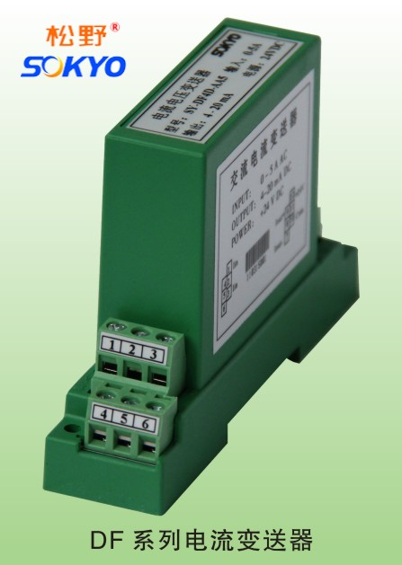 DF4D单相电压变送器,交流电压变送器 松野电气 -电压变送器图片