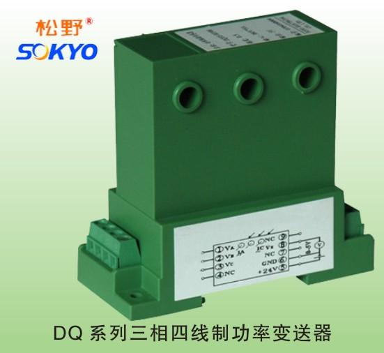 小电流接线端子设计