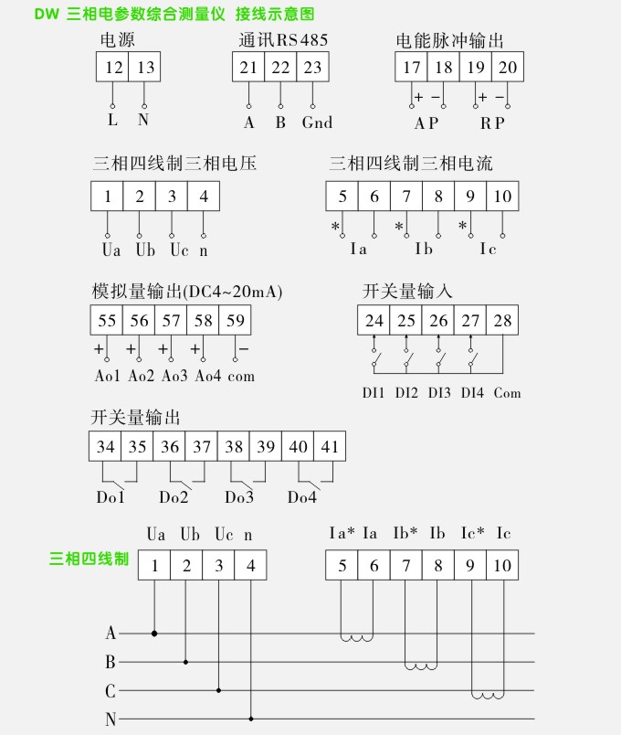 电路 电路图 电子 原理图 680_804