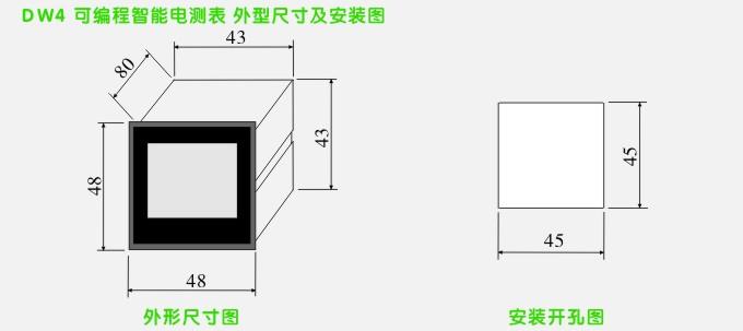 松野电气是专业生产交流电压表,DW4数字电压表,电压表的厂家,隔离技术,性能稳定可靠,抗干扰能力强,10年以上数字电压表生产经验,免费热线:400-027-0806. 一、交流电压表,DW4数字电压表,电压表特点: 1、智能交流电压表、DW4AV数字电压表,监测电力系统的电压。 2、四位LED数码管显示 3、产品输入、输出、电源三者之间相互隔离,增强了产品的抗干扰能力,稳定性和可靠性高。 4、可选择带4-20mA变送输出,或选择带RS485通讯,MODBUS协议。 5、外形尺寸48*48,开孔尺寸:45*