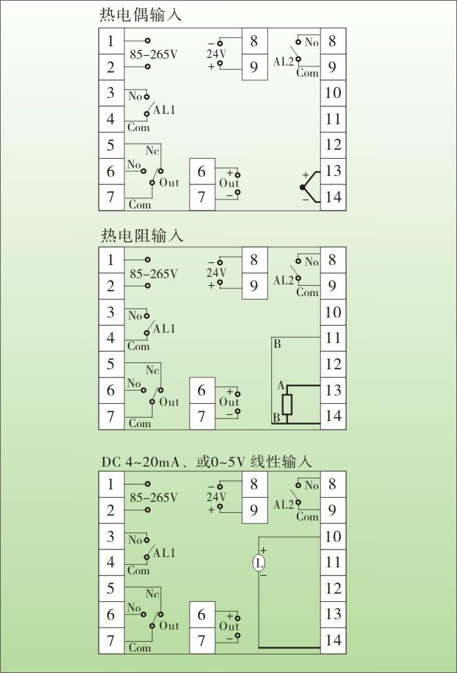 高精度温度控制器接线示意