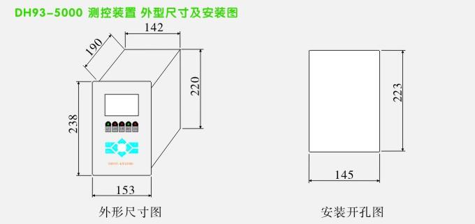 微机综合保护装置,电动机保护装置