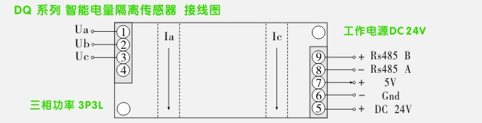 dq功率隔离变送器接线示意图