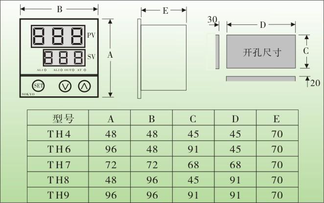 经济型温度控制器,th6温控器,温控表
