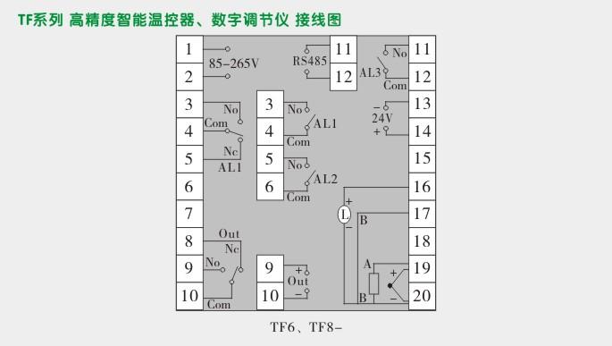 温度控制器,tf6高精度温控器,温控表,高精度温度控制器接线示意图