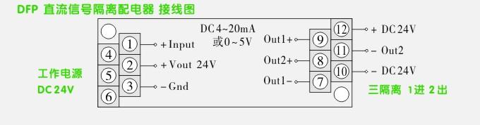 电路 电路图 电子 原理图 680_178