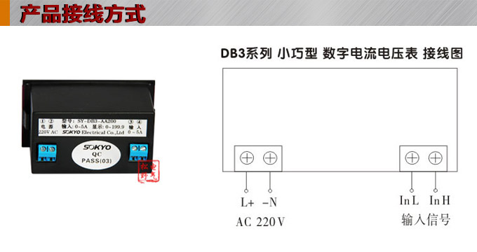 数字电压表,db3交流电压表