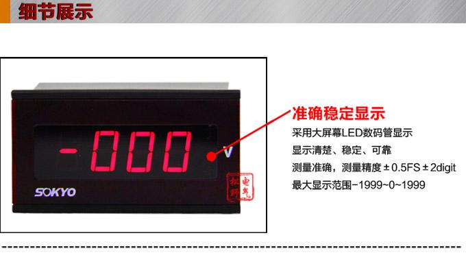 交流电压表,数字电压表
