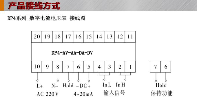 直流电压表,数字电压表