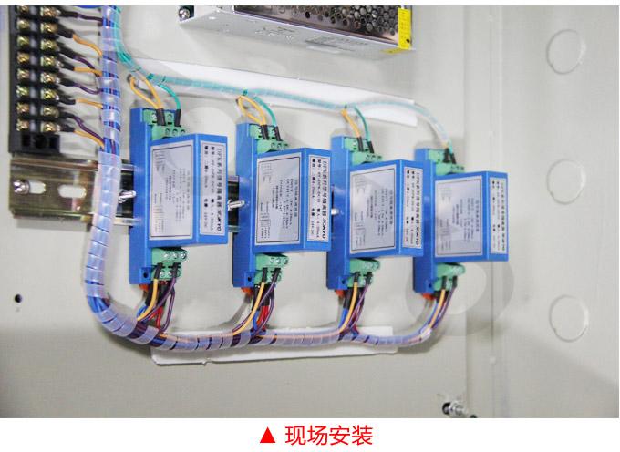 松野电气是专业生产霍尔电流传感器,DFH6电流变送器,霍尔电流变送器的厂家,隔离技术,10年以上生产经验,性能稳定可靠,抗干扰能力强 一、霍尔电流传感器,DFH6电流变送器产品特点 、可同时测量直流电流、交流电流、或脉动直流、 且分为开环霍尔式 和 闭环霍尔式两种、 、原边副边高度绝缘、环氧树脂浇注灌封、安全可靠 变送器直流输出、DC 4~20mA、DC 0~5V、 跟随输出、± 4V、±5V、±20mA、±25mA、 ±50mA、&
