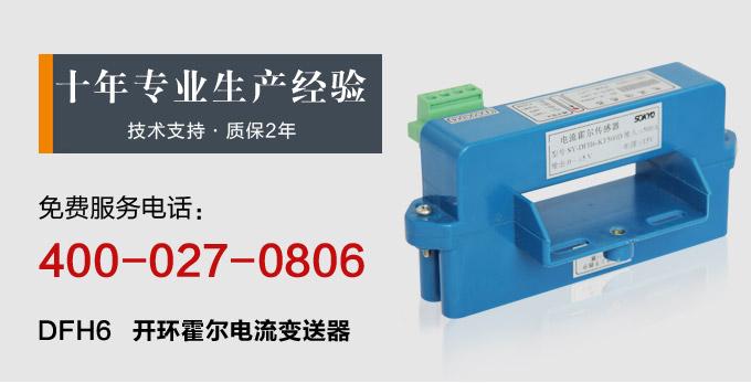 电焊机电流放大器电路图