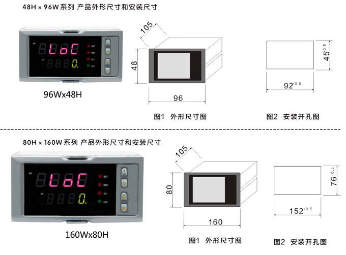 输入回路断线,输入信号超/欠量程报警   备注:选型时请根据接线图来