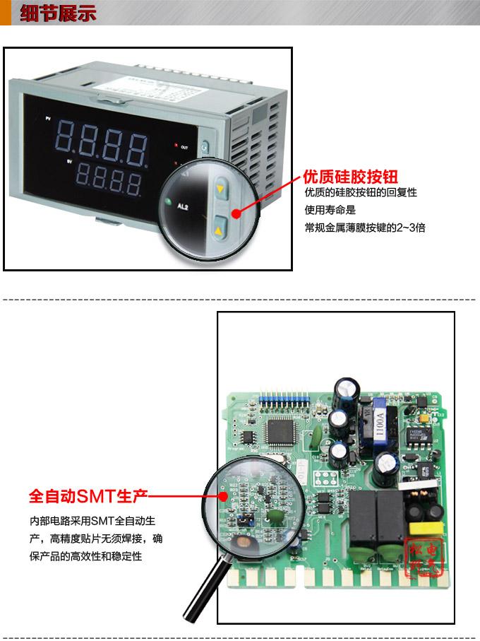 jyb714数显表控制自动抽水接线图