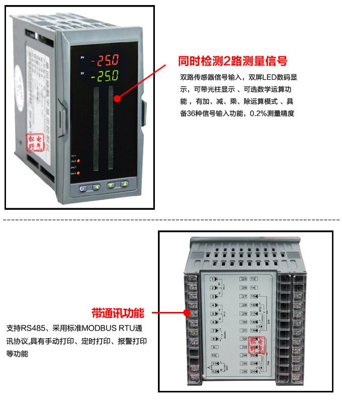 C 单路采样周期:500ms 耐压强度:输入/输出/电源/通讯相互之间(1000V.AC/min) 绝缘强度:输入/输出/电源/通讯相互之间≥100MΩ 电磁兼容:IEC61000-4-4(电快速瞬变脉冲群),±4KV/5KHz;IEC61000-4-5(雷击、 浪涌),共模4KV,差模2KV 设定方式:面板轻触式按键数字设定,设定值断电永久保存 保护方式:输入回路断线、输入信号超/欠量程报警  一、数显控制仪,DT408智能双回路数显表,双回路数显控制仪选型说明 选型说明